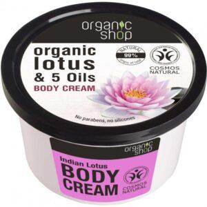 Organic Shop Indiai lótusz testápoló - 250ml