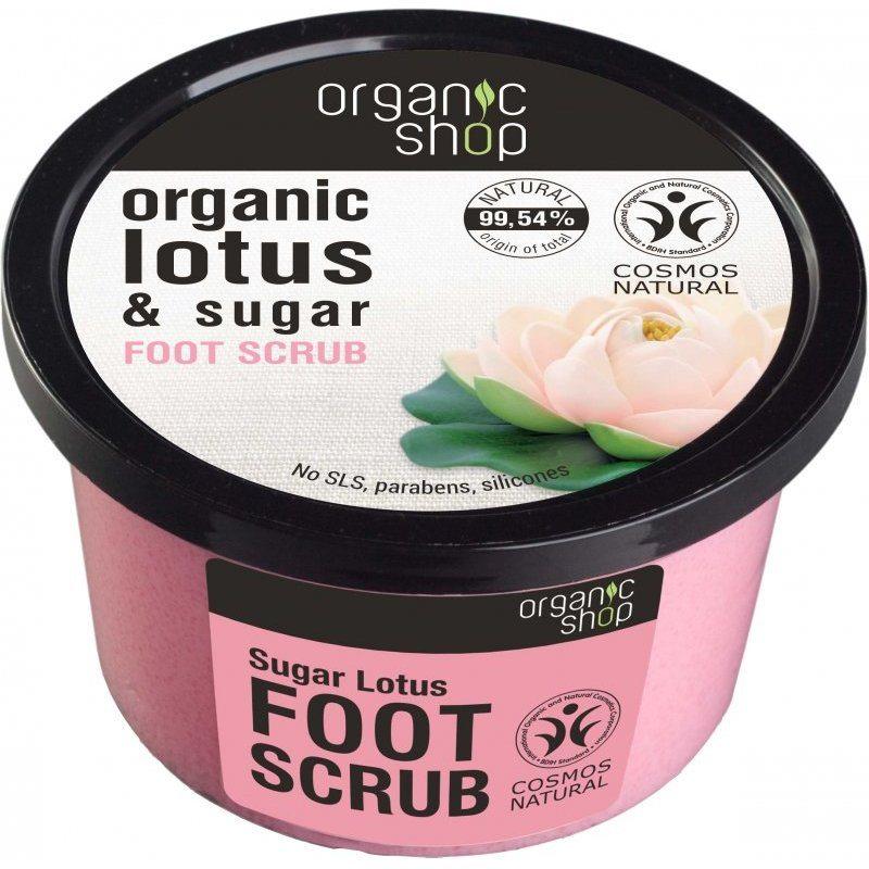Organic Shop Lábradír bio lótusszal és cukorral - 250ml