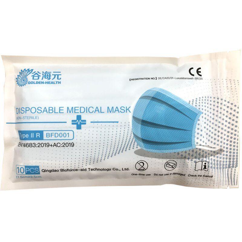 3 rétegű Type II R Orvosi maszk - 10db/csomag