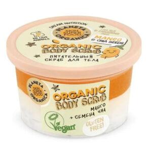Planeta Organica Skin Super Good Természetes testradír bio mangóval és chia maggal - 250ml